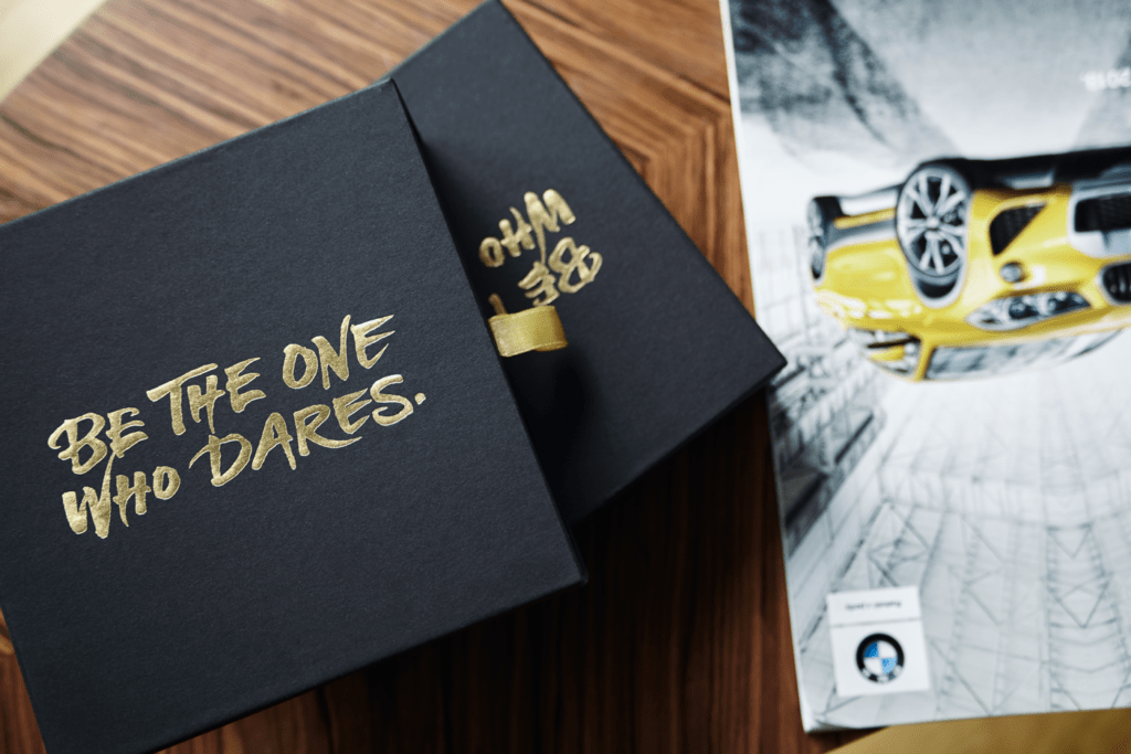 Be the one who dares - package design