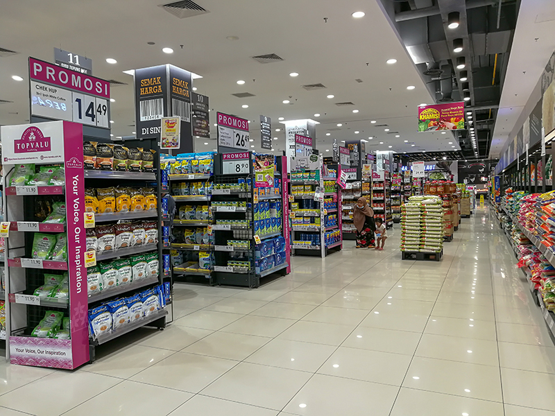 AEON retail store is one of the largest retailers in asia.
